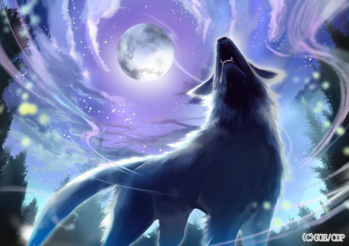 月下の遠吠え