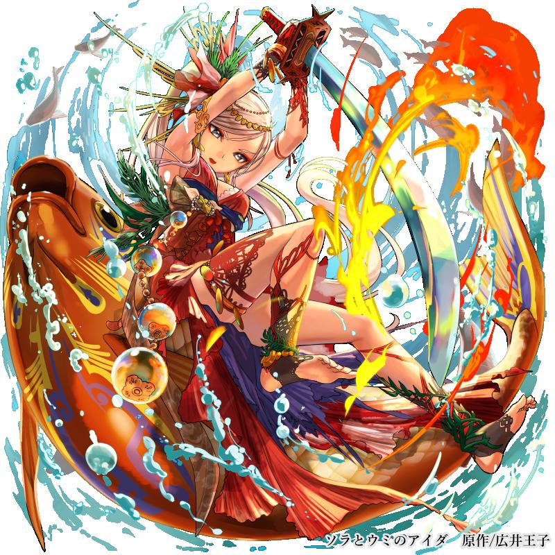 鯉壱姫(こいいちひめ)進化
