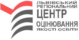 Інформаційне повідомлення щодо процедур підготовки до ЗНО-2020
