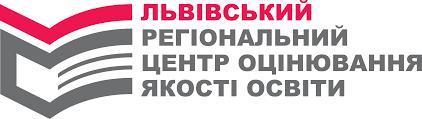 Запрошення-перепустки на пробне ЗНО будуть на інформаційних сторінках учасників 02.03.2020