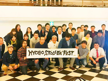 HYOGOシュトレン・フェスト2018 in 弓削牧場