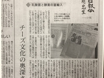 神戸新聞・連載「わが心の自叙伝」-15