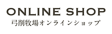 onlineshop_text.png