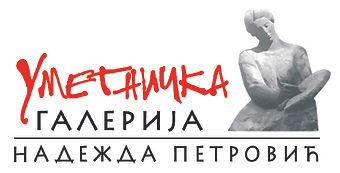 Naslovna fotografija-Logo galerije ciril