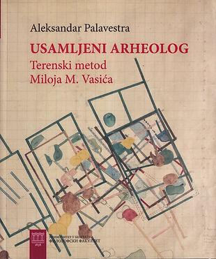 Publikacija_Usamljeni arheolog_PRILOG01.