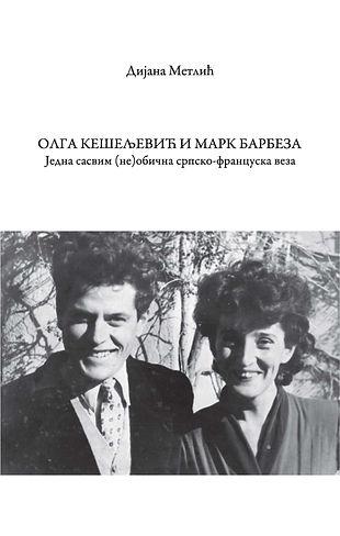 Publikacija_Olga Kešeljević i Мark Barbe