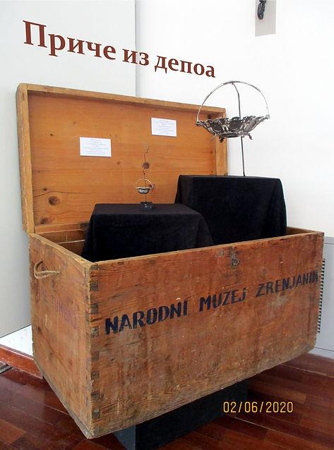Muzej_narodnimuzejzrenjanin_PRILOG04.jpg