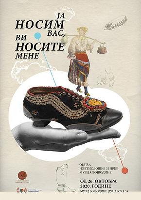 naslovna Muzej Vojvodine.jpg