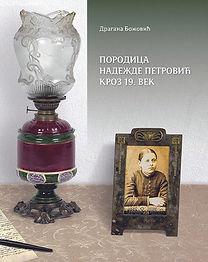 Porodica Nadežde Petrović kroz 19. vek,