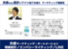 スクリーンショット 2020-06-02 16.44.26.png