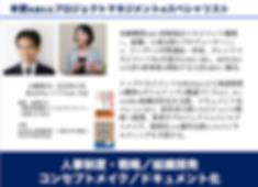 スクリーンショット 2020-06-02 16.31.29.png