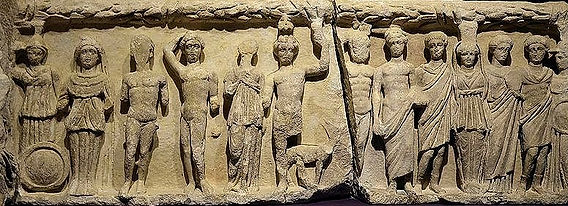 Original_frieze_slab_from_the_Temple_of_