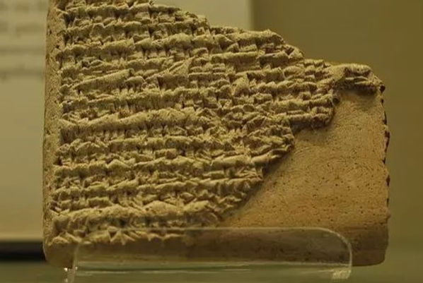 inscription about the birth of Sargon Of