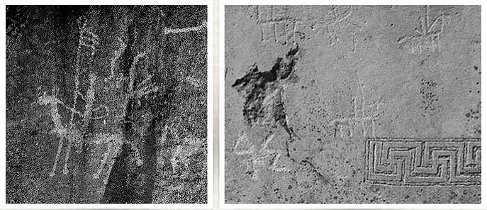 Ordinary_Stone_Carvingsby_Çavdar_Turks.j