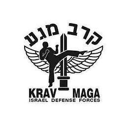 Krav-Maga-Israel-Defense-Forces-Decal-St
