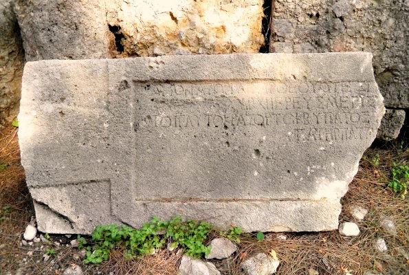 inscription about hadriabn.jpg