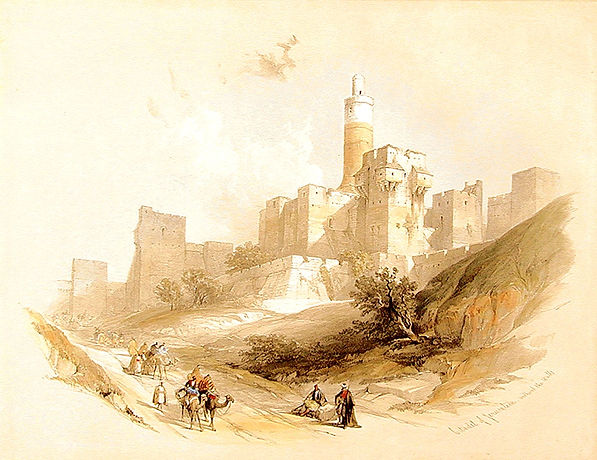 1839_Citadel_of_Jerusalem,_without_the_W