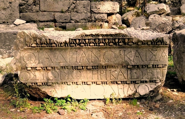 incription on the gate of hadrian phasel