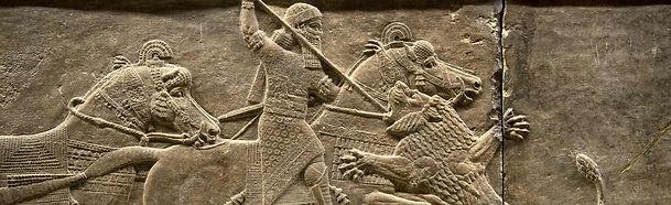 Neo-Assyian-Sargon-Relief-Panel.jpg