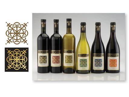 Recanati Winery