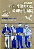 koreantranslation.jpg