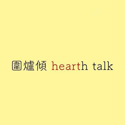 UK Hearth Talk