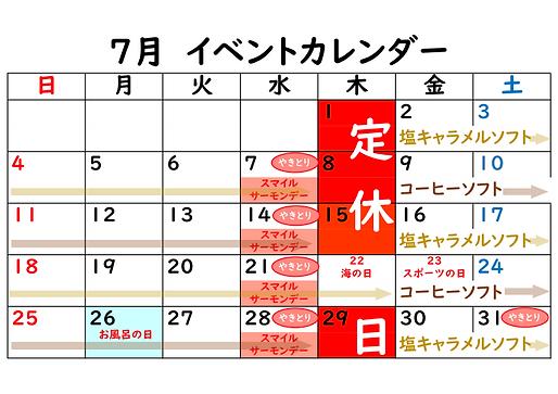 R3-7i_01.png