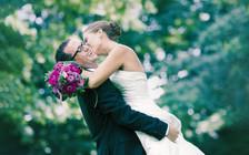 Hochzeitsfotografen Frankfurt Hochzeitsfotograf