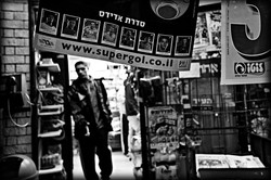 תל אביב - צילומים