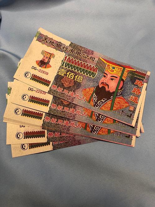 Ancestor Money (Joss Paper, Hell Bills) 20