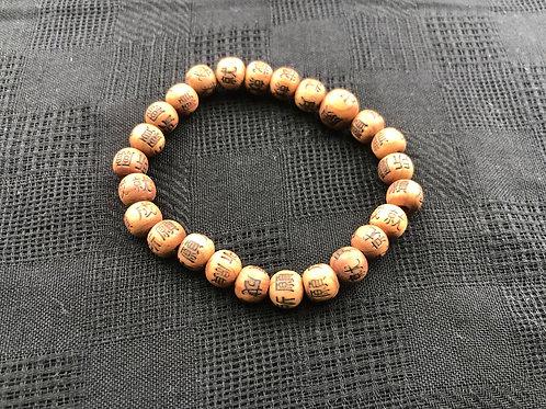 Wood Bracelet (Cedar)