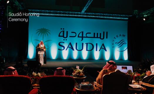 A Saudia Ceremoney