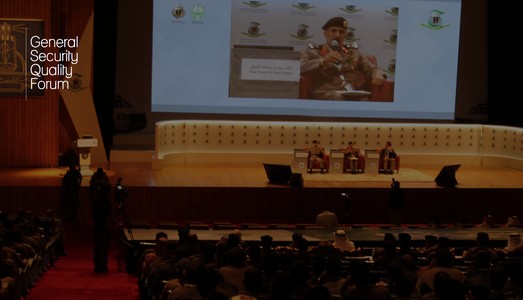 The General Security Qulaity Forum
