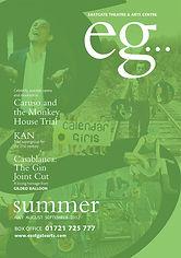 Eastgate summer 2012.jpg