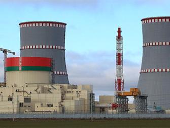 Поставка на Белорусскую АЭС по заказу Росатома