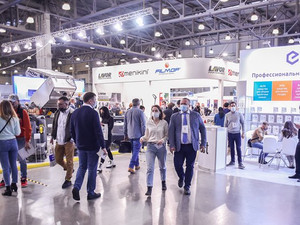 Moscow Clean Expo 2020