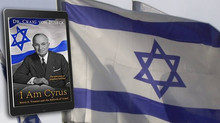 Birth Pains of Modern Israel - Excerpt from 'I Am Cyrus'