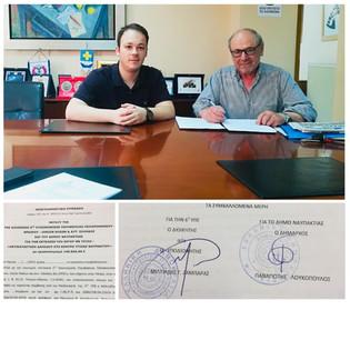 Υπογραφή Προγραμματικής Σύμβασης με το δήμο Ναυπακτίας για το Κέντρο Υγείας