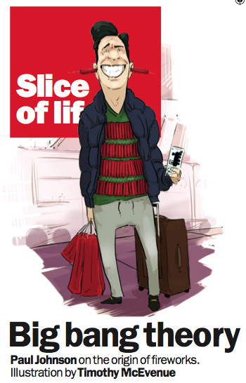 Time Out Shanghai: Slice of Life