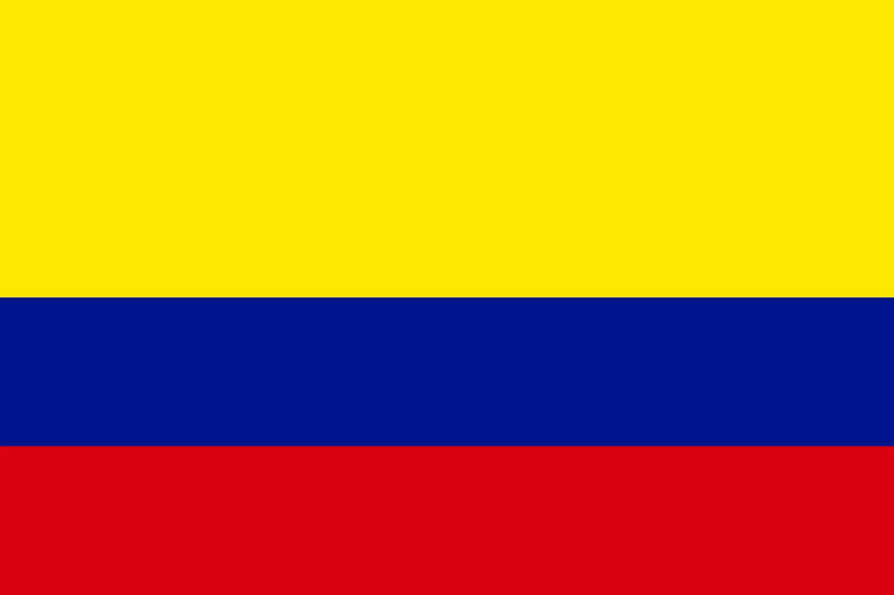 콜롬비아(COLOMBIA)