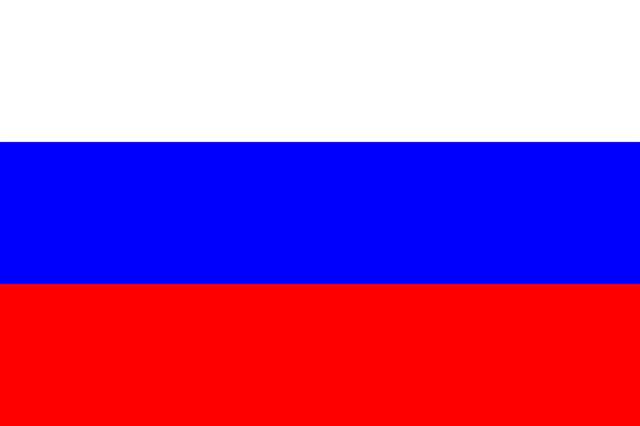 러시아(RUSSKA)