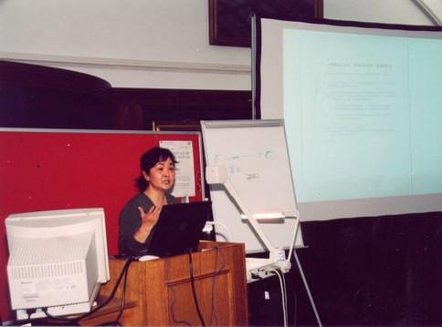 Ms Dan Jiang was giving a speech
