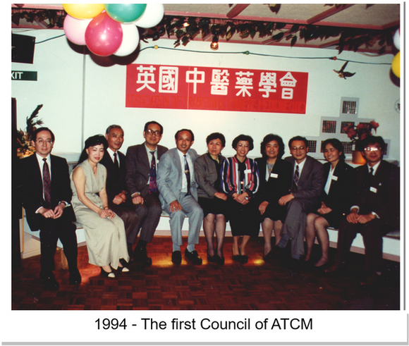 1994 The First Council of ATCM