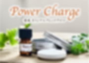 PowerCharge-01.png