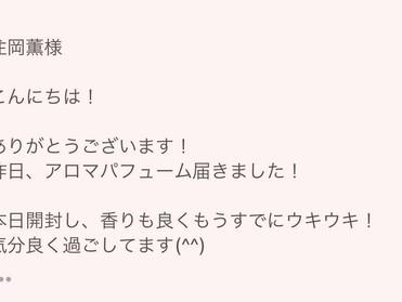 ご感想☆【Luxe-リュクス-jewel ver.】