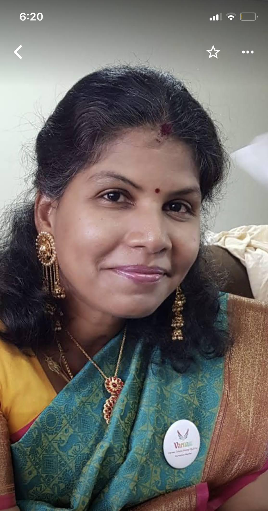 Hema Narayanan