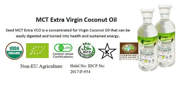 オーガニック MCTココナッツオイル ラウリン酸 カプリル酸 カプリン酸 有機