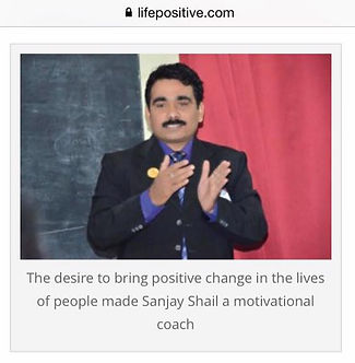 Sanjay Shail on life positive