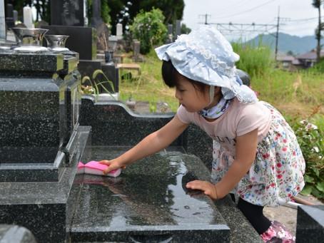 お墓や墓石の値段、年間費用の相場|お墓を建てるために掛かる金額、お墓とお金の話を徹底解説