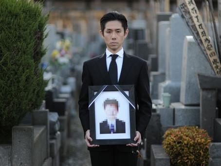 お葬式の服装マナー男性編|男性が葬儀に参列する際の喪服は何が良いのか徹底解説